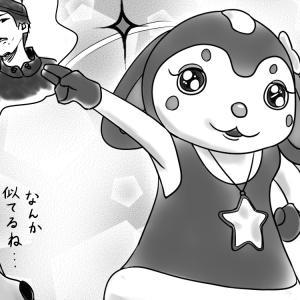 おかあさんといっしょ感想 2020年9月17日(木)