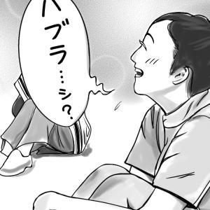 おかあさんといっしょ感想 2020年9月23日(水)