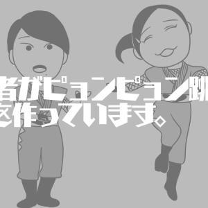 おかあさんといっしょ感想 2020年9月29日(火)
