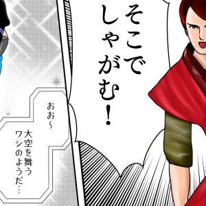 おかあさんといっしょ感想 2020年10月13日(火)