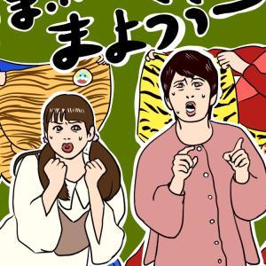 おかあさんといっしょ感想 2020年10月23日(金)