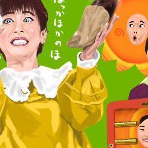 おかあさんといっしょ感想 2020年12月11日(金)