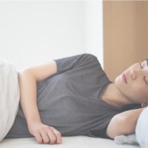 よく眠れて疲労が取れるリカバリーウェア