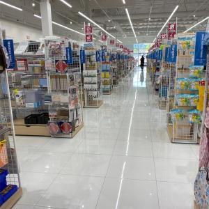 がらん…アジアスーパー
