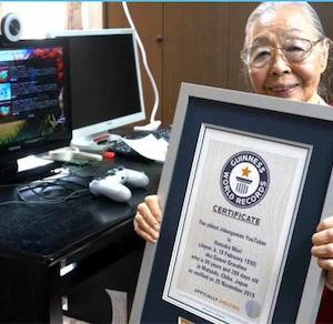 最高齢のギネス世界記録