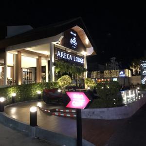Areca Lodge Hotel(アレカ ロッジ ホテル)レビュー!改装済で綺麗な部屋!LKメトロまで徒歩10秒の最強立地!