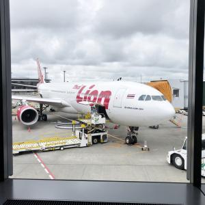 Thai Lion Air(タイ ライオン エア)搭乗記!手荷物持込時の追加料金に要注意!