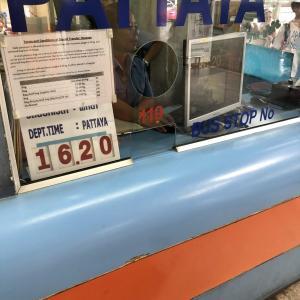 バンコクからパタヤへ行ってみよう!手段その1「エカマイ バスターミナル」を利用!