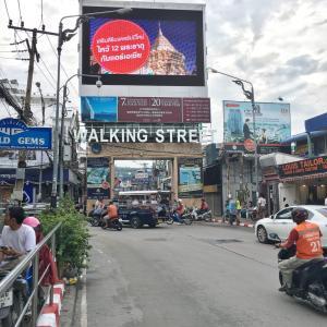 2017年1月タイ旅行記「タイとの出会い~衝撃~」その5 パタヤ散策とバンコク夜の街再び
