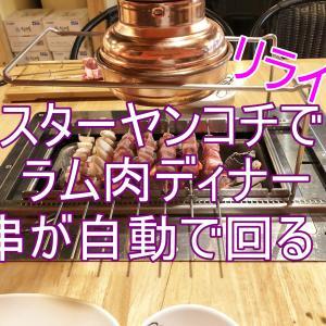 過去記事リライトのお知らせ その22(ミスター ヤンコチ)
