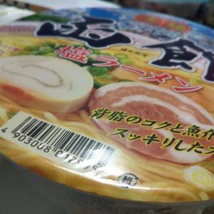 函館 塩ラーメン 背脂のコクと魚介の旨味