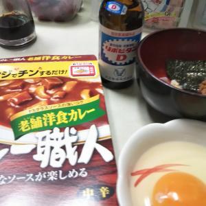 今日の朝食 朝カレー クセになりました(^^)