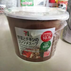 7i 野菜とチキンのコンソメスープ