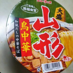 山形 鳥中華 和風だしの中華そば 食べてみました