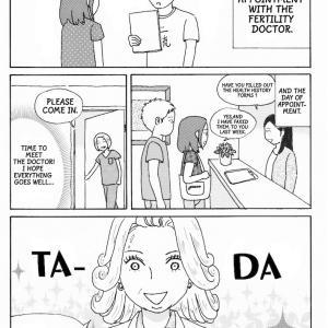 Geko's IVF journey #16〜#20