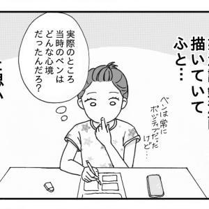 妊活記録(番外編?)