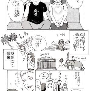 妊活記録1〜42 (まとめ読み用)