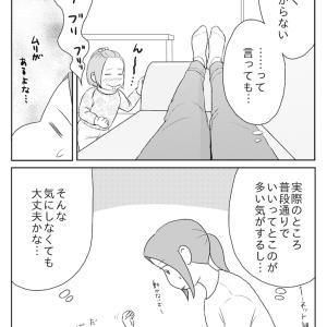 妊活記録2人目(26〜28)