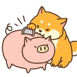 【目指せ100万円貯金】2020年2月の貯金状況