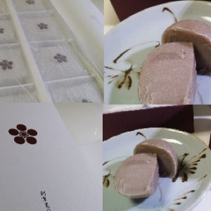 (楽天)上品な和菓子山田屋まんじゅう絶品の小豆使用凍らせられる~ストックも出来る和菓子💖