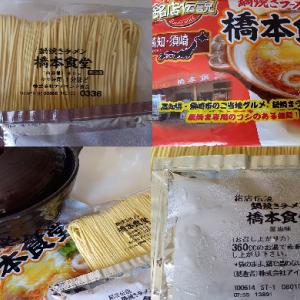 高知県須崎市 鍋焼きラーメン~土鍋手頂く絶品の味