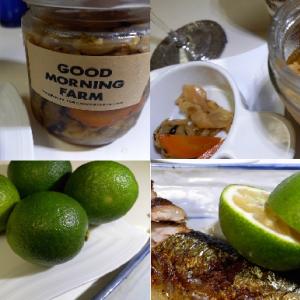 旬の秋刀魚&お野菜ピクルス・・健康に良さそうクミン&ガーリック
