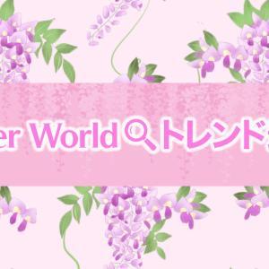 中田敦彦考案のカードゲーム「XENO(ゼノ)」の人気が急上昇中!