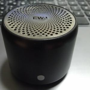 【ご紹介】2000円以下で買える高音質なBluetoothスピーカーをご紹介します。