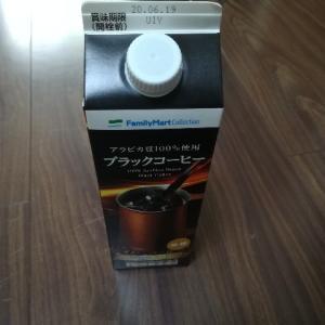 コーヒーを飲む25 ~アイスコーヒー~