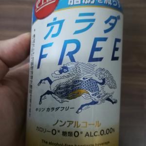 奇跡のノンアルコールビール