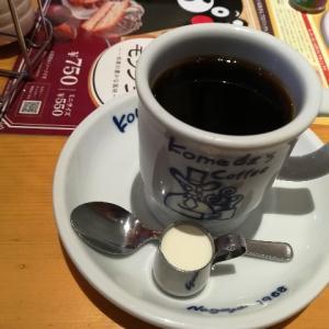 コーヒーを飲む33 ~コメダ珈琲~