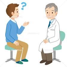 ドリフ診療って・・・?