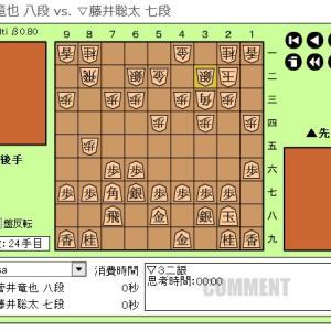 王位戦挑戦者決定リーグ白組~藤 井聡太七段~