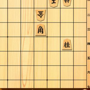 みんなの詰将棋~7手詰め(102)~