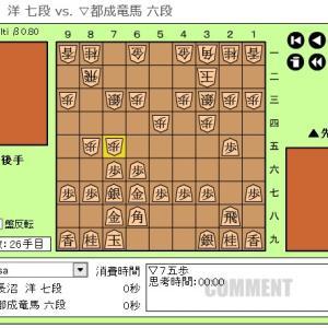 棋王戦予選~都成竜馬