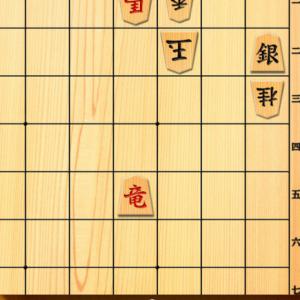 みんなの詰将棋~7手詰(104)~