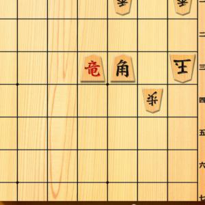 みんなの詰将棋~7手詰(107)~