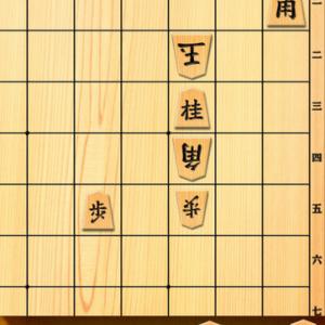 アプリ【みんなの詰将棋】~7手詰(110)