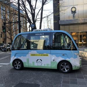 自動運転バスの実証実験に参加してきました。