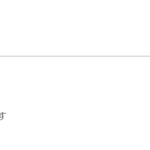 【資格】世界遺産検定2級にチャレンジ!!