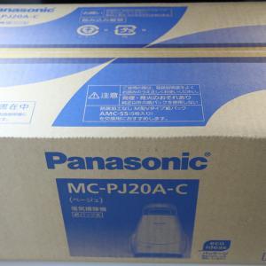 電気掃除機 Panasonic MC-PJ20A-C 購入開封の儀