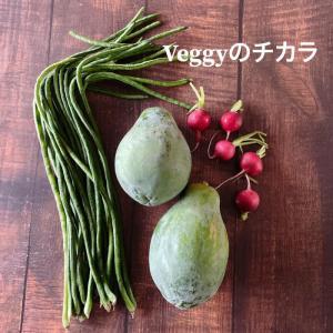 沖縄からお取り寄せ「青パパイヤ」お料理レッスンはじまりました。