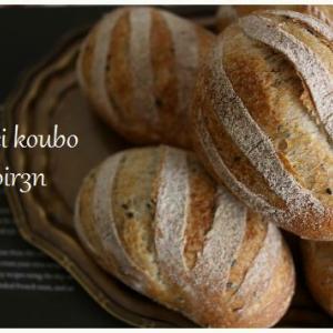 自家製酵母でセサミブレッド、気軽で人気のパンです。