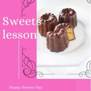 おうち時間でお菓子レッスン8月「カヌレ」お申し込みありがとうございます!