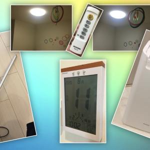 【家電】めちゃくちゃ安いのに、めちゃくちゃ使える家電レビュー!除湿機、掃除機、照明、日めくりカレンダー!