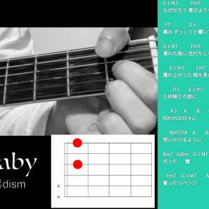 【Cry Baby(コード付き)】コレは難曲…(^ω^;);););)弾き語りたい方、コードをどうぞ♪♪