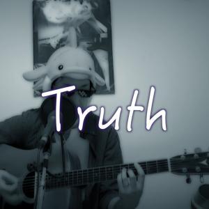 【Truth】嵐の名曲!!コンセプトは「悲しみ・復讐・無常」…色んな感情が押し寄せてくる印象的な楽曲です♪♪