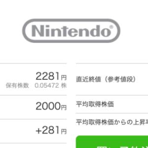 日本株 任天堂はなぜかプラスなんですよね