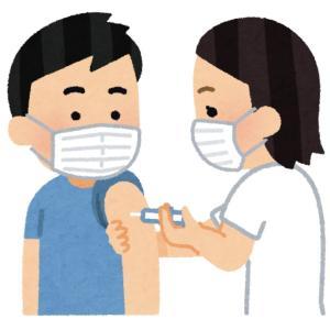 ワクチン接種体制の強化について