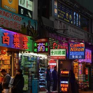 中国は香港のセキュリティに対して直接的な役割を検討